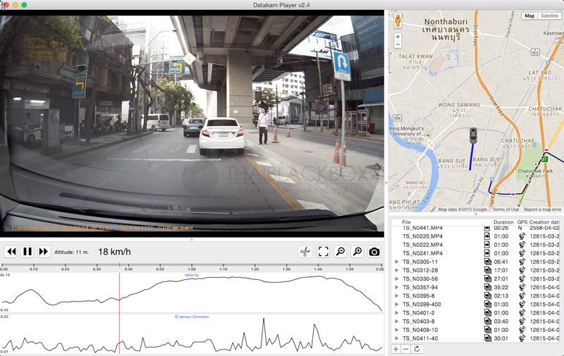 DrivePro 220 รองรับ Wi-Fi GPS FCWS LDWS Speed Alarm