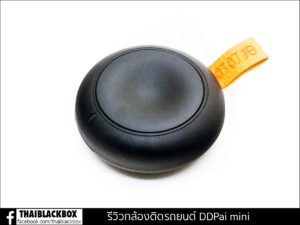 ddpai-mini-wifi-full-hd-sony-exmor-sensor-14