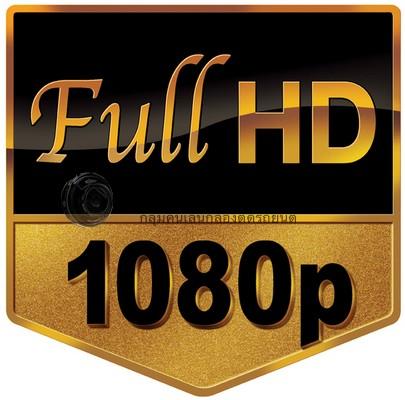 full_hd