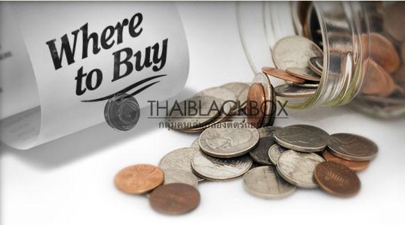 where-to-buy-balla-powder