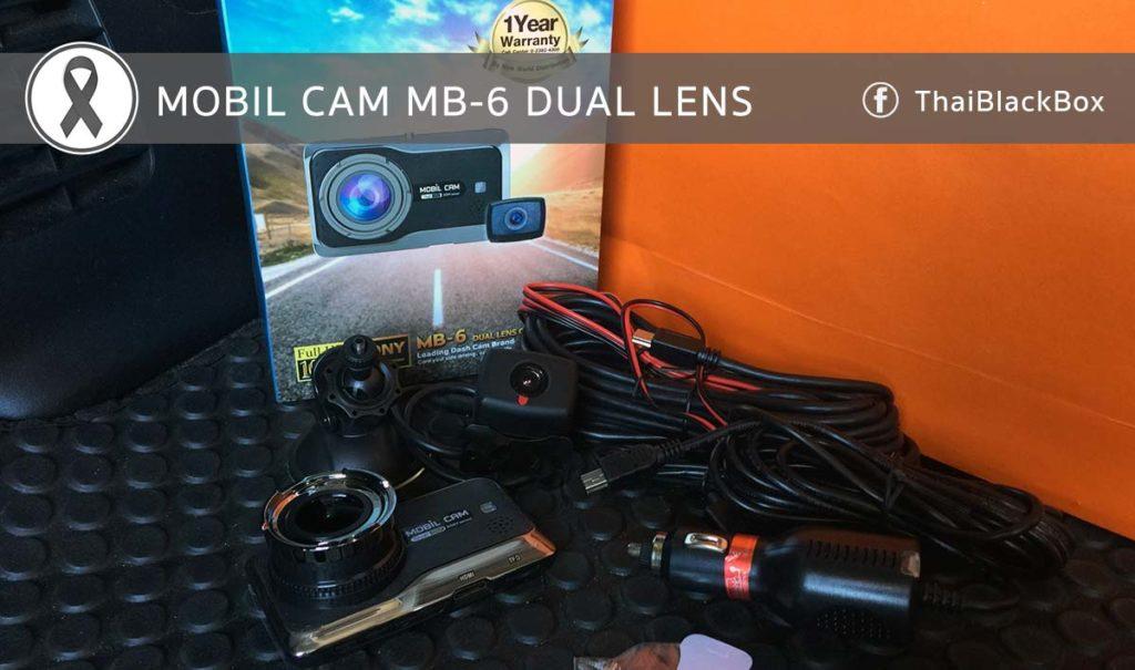 เปิดกล่อง Mobil Cam MB-6