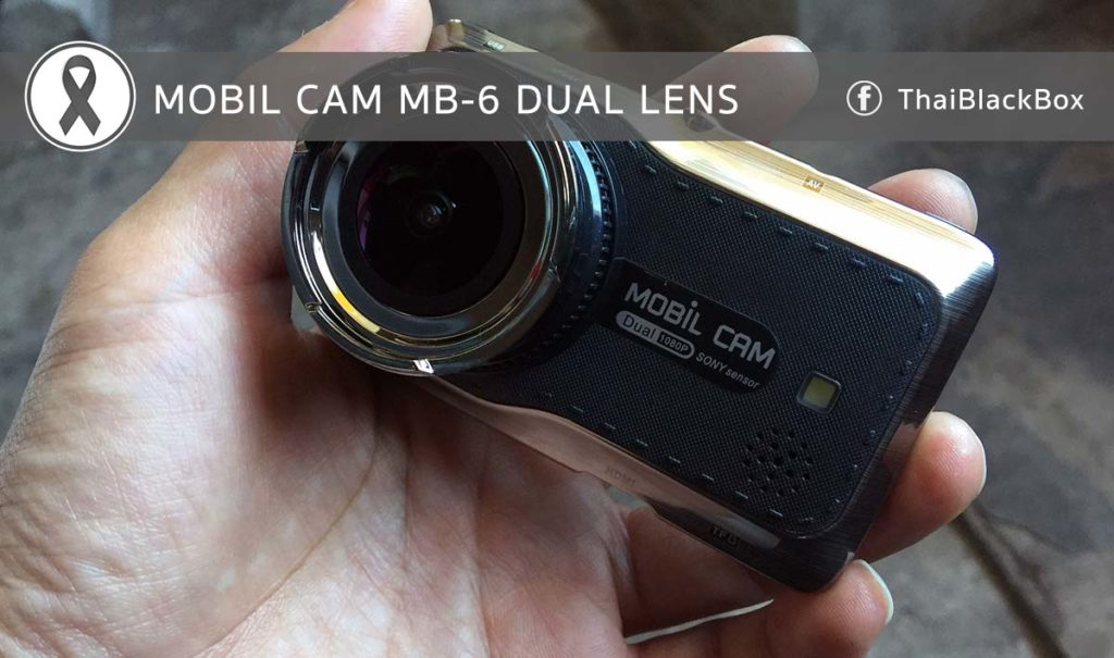 กล้องติดรถยนต์ Mobil cam MB-6